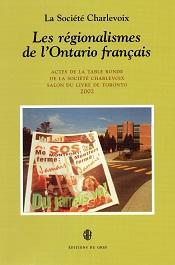 Uniformité et régionalismes en Ontario français
